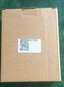 individual box package